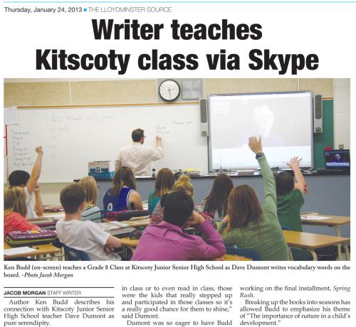 skype_class